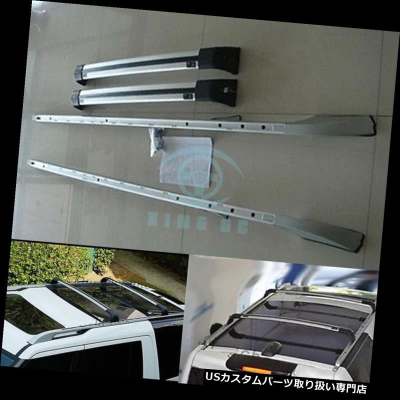 キャリア ランドローバーDiscovery4 LR4 2010-2016シルバールーフラッククロスバーレールクロスバー用 For Land Rover Discovery4 LR4 2010-2016 silver roof rack cross bar rail crossbar