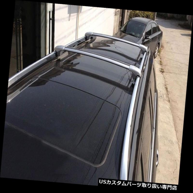 キャリア インフィニティEX QX50 2010-17用手荷物荷物ルーフラックレールバークロスバーN NEW For Infiniti EX QX50 2010-17 baggage luggage roof rack rail bar crossbar N