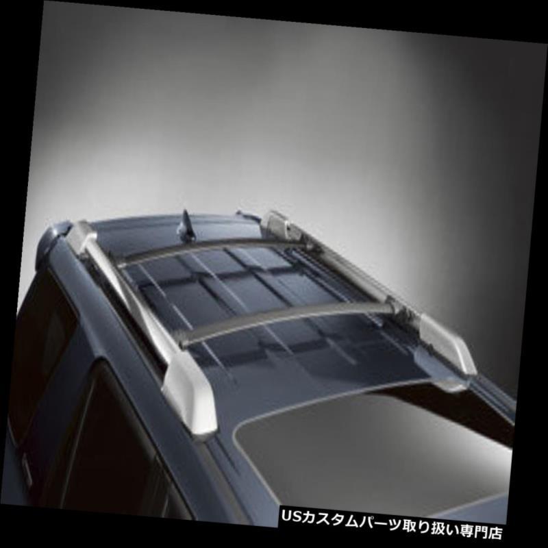 キャリア 純正トヨタクロスバー2010-2015年トヨタ4ランナールーフラック新品、OEM Genuine Toyota Cross-Bars for 2010-2015 Toyota 4Runner Roof Rack-New, OEM