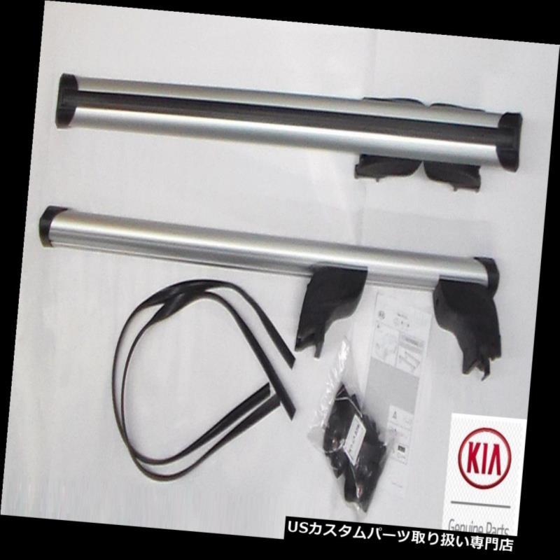 キャリア 本物のKia NiroルーフラッククロスバーラゲッジレールファクトリーOEM G5211-ADE00AL Genuine Kia Niro Roof Rack Cross Bars Luggage Rails Factory OEM G5211-ADE00AL