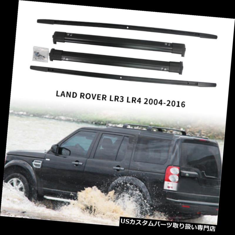 キャリア ランドローバーディスカバリー4 LR3 LR4 04-16のための4PCSルーフラックレール+クロスバー 4PCS Roof Rack Rail + Cross Bar for Land Rover Discovery 4 LR3 LR4 04-16