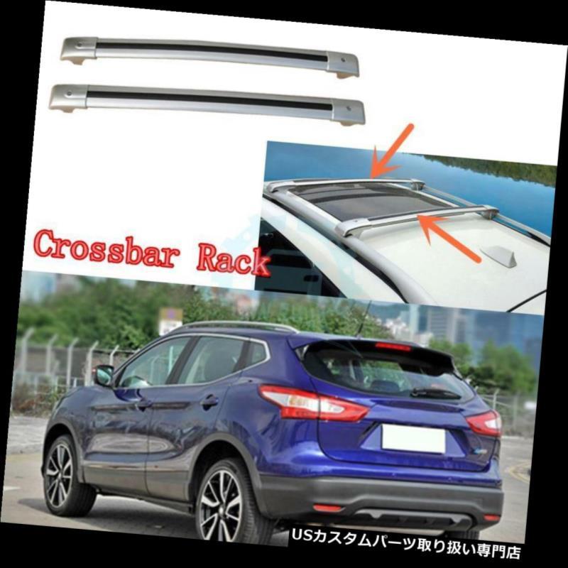 キャリア 日産Qashqai 10-16のための1組の車のルーフキャリア実用的なルーフラックバーフィット 1 Pair Car Roof Carriers Practical Roof Rack Bar Fit For Nissan Qashqai 10-16