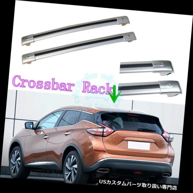 キャリア 日産ムラーノ2008-16のための2本の車のルーフキャリア実用的なルーフラックバー 2pcs Car Roof Carriers Practical Roof Rack Bars For Nissan Murano 2008-16