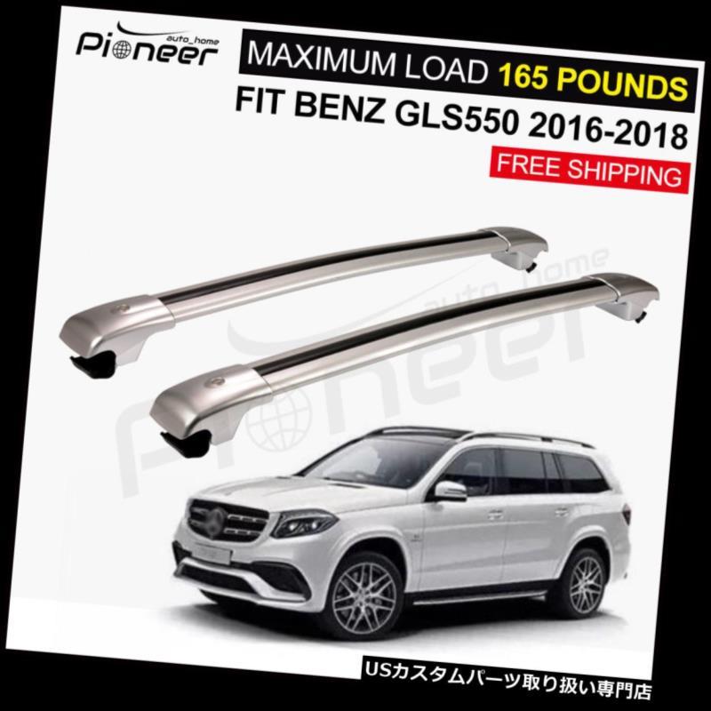 キャリア フィットメルセデスベンツX166 GLS 550 2016-2018手荷物荷物ルーフラックレールクロスバー Fit Mercedes Benz X166 GLS 550 2016-2018 Baggage Luggage Roof Rack Rail Crossbar