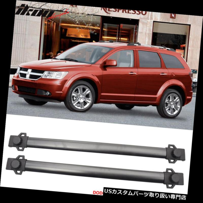 キャリア フィット09-17ダッジジャーニーOEファクトリースタイルルーフラッククロスバーブラックABSアルミ Fits 09-17 Dodge Journey OE Factory Style Roof Rack Cross Bar Black ABS Aluminum