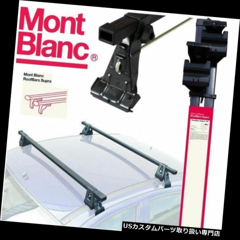 キャリア Mont BlancルーフラッククロスバーはSkoda Octavia 4dr Saloon 2004 - 2012に適合 Mont Blanc Roof Rack Cross Bars fits Skoda Octavia 4dr Saloon 2004 - 2012