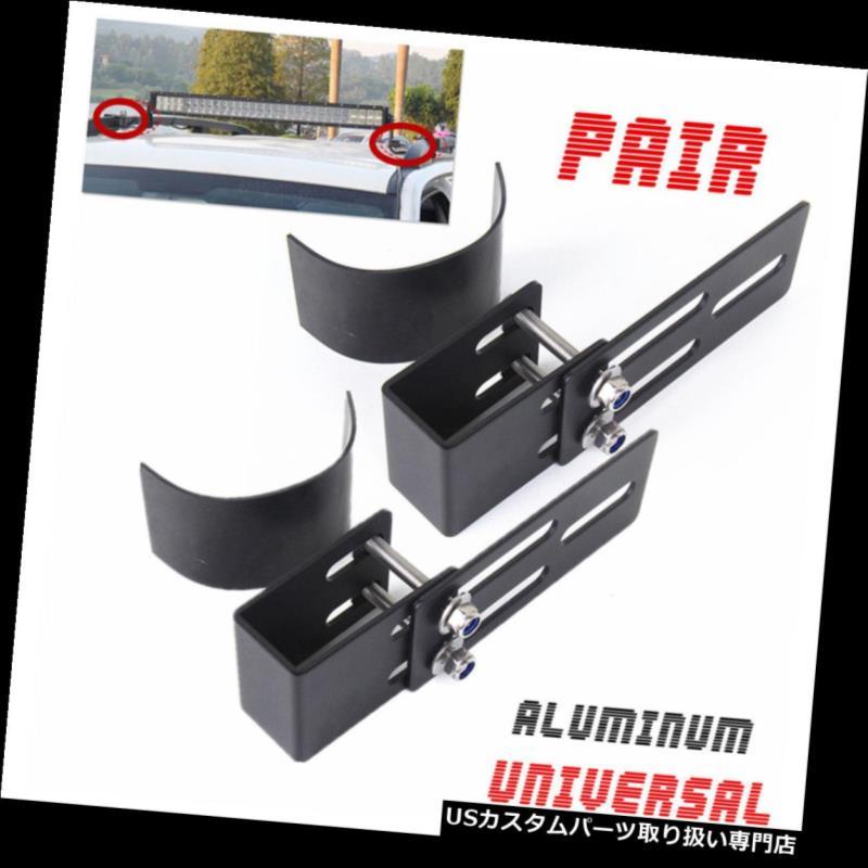 キャリア 2xCarルーフラックライトブラケットクロスバーラゲッジラック用LEDライトバーワークライト 2xCar Roof Rack Light Bracket Crossbar Luggage-rack For LED Light Bar work light
