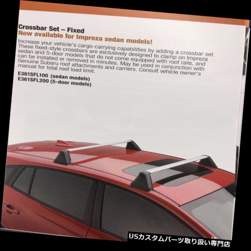 キャリア 2017 2018スバルインプレッサ固定ルーフラッククロスバーセットキットE361SFL200 5ドア新 2017 2018 Subaru Impreza Fixed Roof Rack CrossBar Set KIT E361SFL200 5 Door NEW