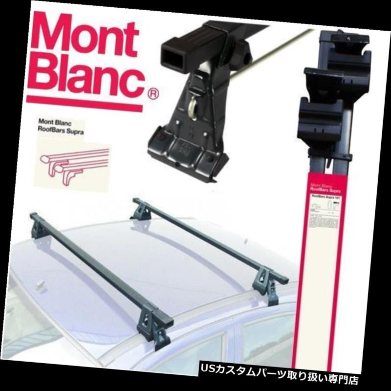 キャリア モンブランルーフラッククロスバーはフォルクスワーゲンポロ3drハッチ2010以降に適合 Mont Blanc Roof Rack Cross Bars fits Volkswagen Polo 3dr Hatch 2010 onwards
