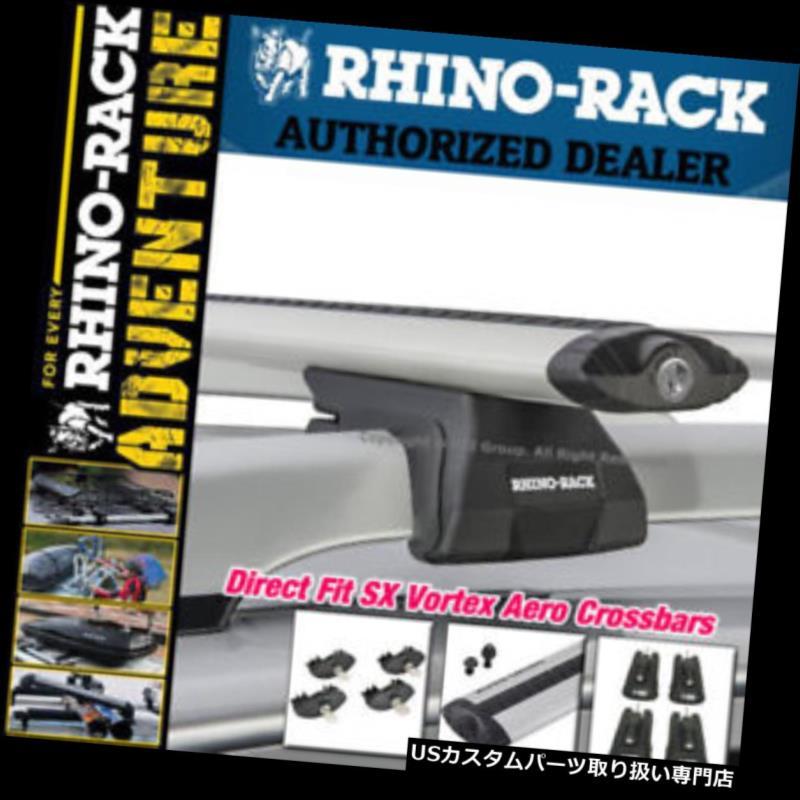 USキャリア JA1745 - Rhino-Rack USA Vortex SXシルバー2バールーフラックシステムクランプオンキット JA1745 - Rhino-Rack USA Vortex SX Silver 2 Bar Roof Rack System Clamp On Kit