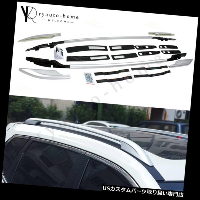 キャリア ルーフレールラックXトレイルローグ2014-2018荷物キャリアクロスバーシルバーに適合 Roof Rail Rack Fits For X-Trail Rogue 2014-2018 Luggage Carrier Crossbars Silver