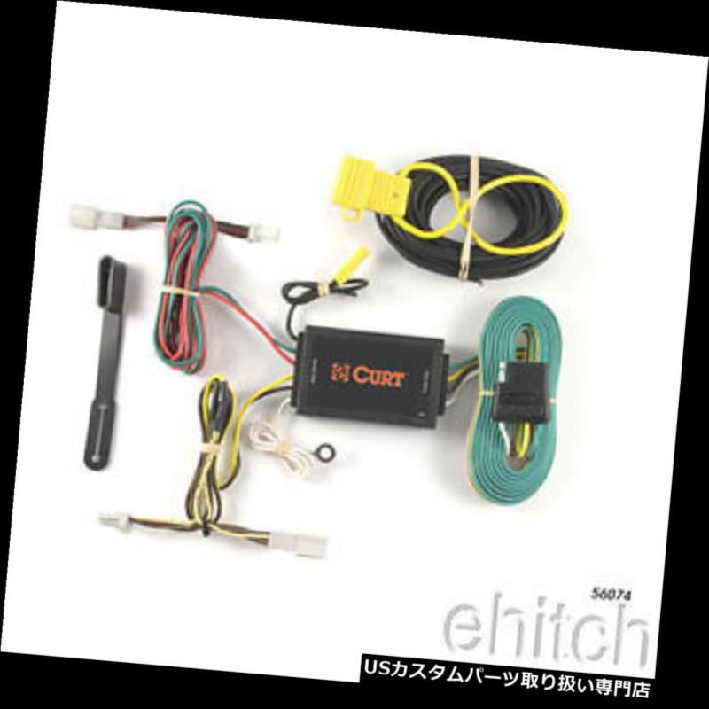 ヒッチメンバー Infiniti FX35 / FX50のためのカートトレーラーヒッチ配線用ハーネスコネクタ56074 Curt Trailer Hitch Wiring Harness Connector 56074 for Infiniti FX35 / FX50