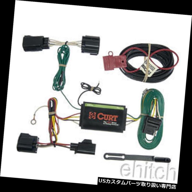 ヒッチメンバー フォードフォーカスハッチバック用カートトレーラーヒッチT-コネクター配線コンバータ56140 Curt Trailer Hitch T-Connector Wiring Converter 56140 for Ford Focus Hatchback