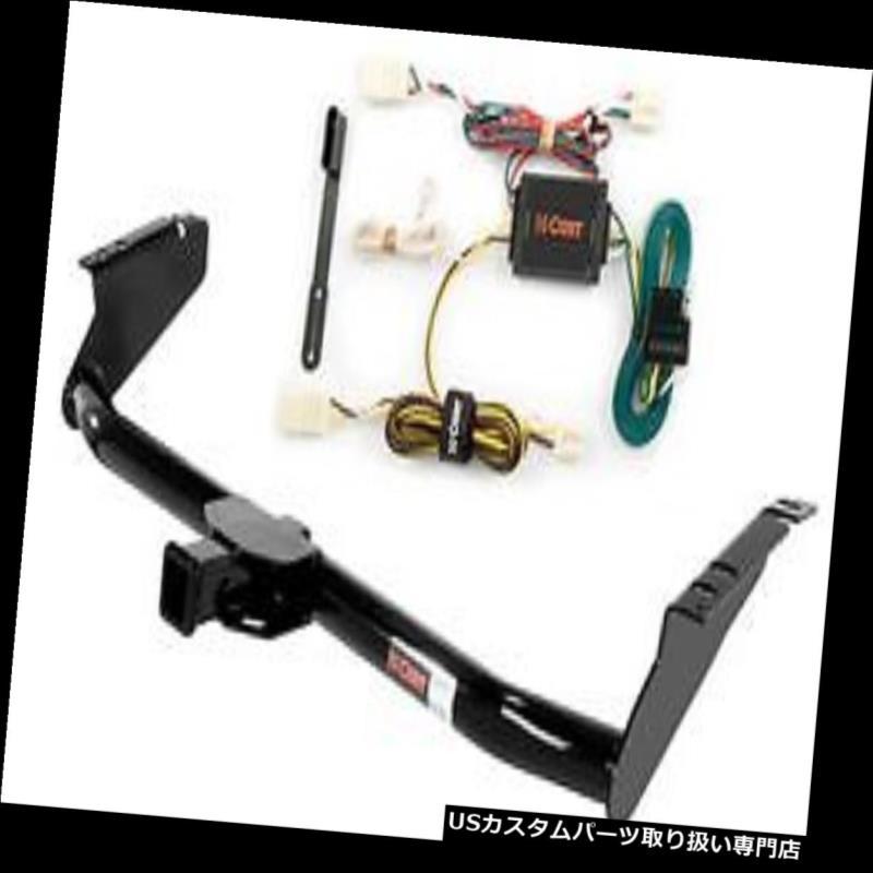 ヒッチメンバー クラス3カートトレーラーヒッチ トヨタシエナ用配線パッケージ Class 3 Curt Trailer Hitch & Wiring Package for Toyota Sienna