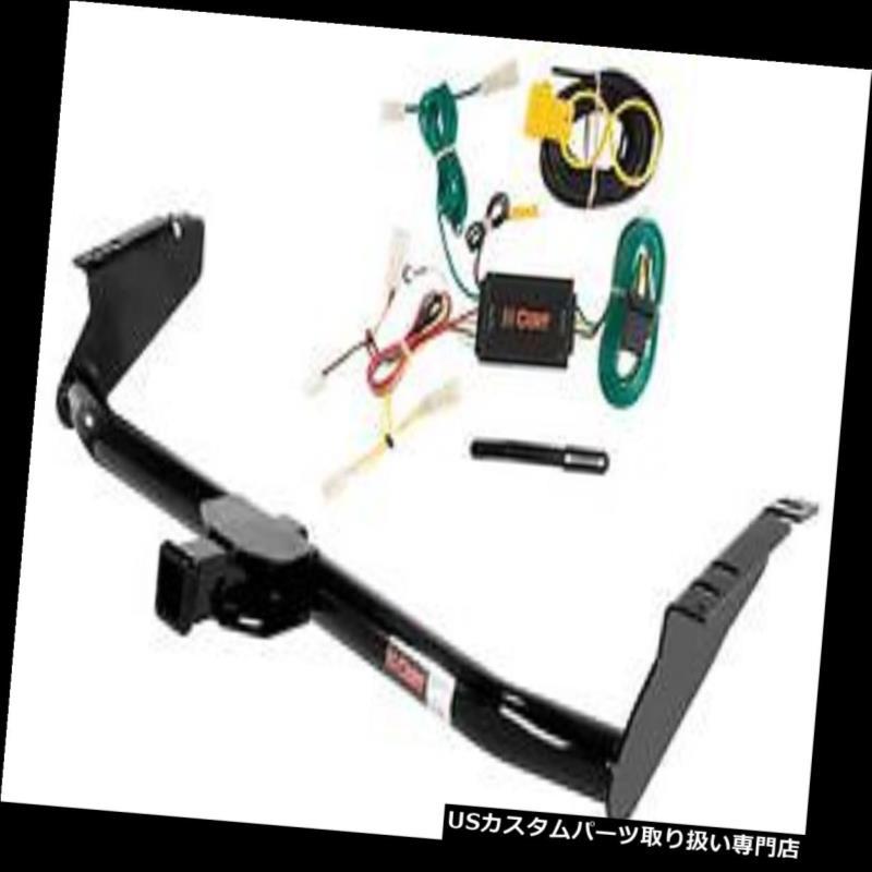 ヒッチメンバー クラス3カートトレーラーヒッチ トヨタシエナミニバン用配線パッケージ Class 3 Curt Trailer Hitch & Wiring Package for Toyota Sienna Minivan