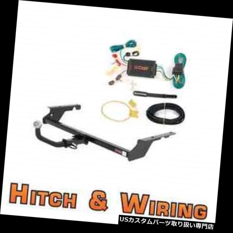 ヒッチメンバー カートクラス1トレーラーヒッチ& A ボルボS40& V50用2インチボール付きユーロキットの配線 Curt Class 1 Trailer Hitch & Wiring Euro kit w/ 2