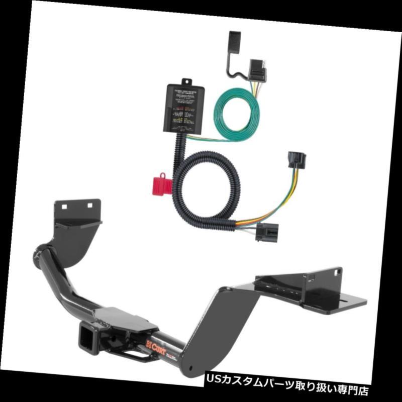 ヒッチメンバー カートクラス3トレーラーヒッチ& A Kia Sorento EX / L / LX / SX / Limの配線 ited Curt Class 3 Trailer Hitch & Wiring for Kia Sorento EX/L/LX/SX/Limited
