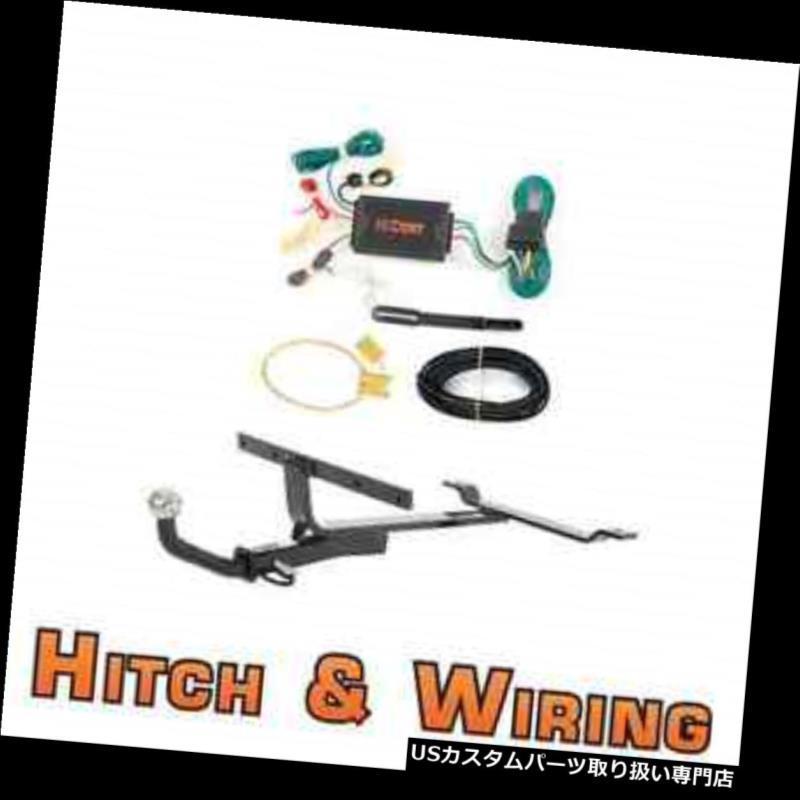 ヒッチメンバー カートクラス1トレーラーヒッチ& A 99-03 BMW 5シリーズ用2インチボール付きユーロキットの配線 Curt Class 1 Trailer Hitch & Wiring Euro kit w/ 2