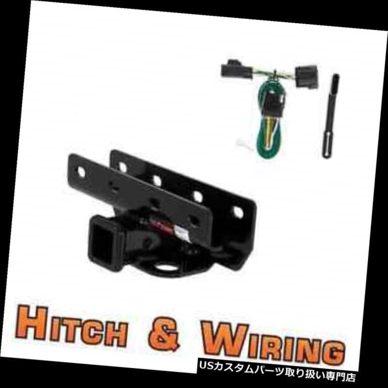ヒッチメンバー カートクラス3トレーラーヒッチ& A ジープラングラーの配線 Curt Class 3 Trailer Hitch & Wiring for Jeep Wrangler