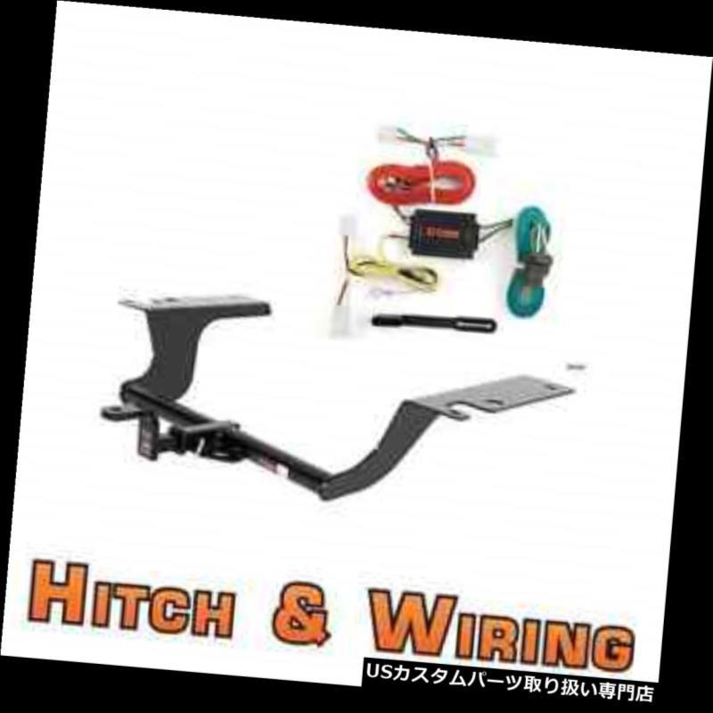 ヒッチメンバー カート1クラストレーラーヒッチ(マウント&アンプ付き) ヒュンダイソナタの配線 Curt Class 1 Trailer Hitch w/Mount & Wiring for Hyundai Sonata