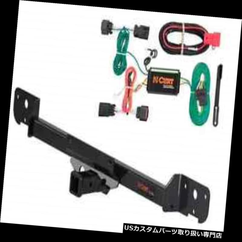 ヒッチメンバー カートクラス3トレーラーヒッチ& A Ram Promaster 1500/2500/3500の配線 Curt Class 3 Trailer Hitch & Wiring for Ram Promaster 1500/2500/3500