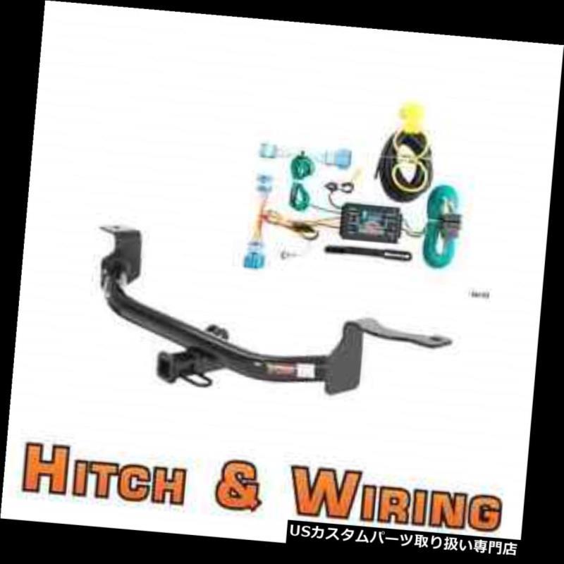 ヒッチメンバー カートクラス1トレーラーヒッチ& A ホンダCR-Zの配線 Curt Class 1 Trailer Hitch & Wiring for Honda CR-Z