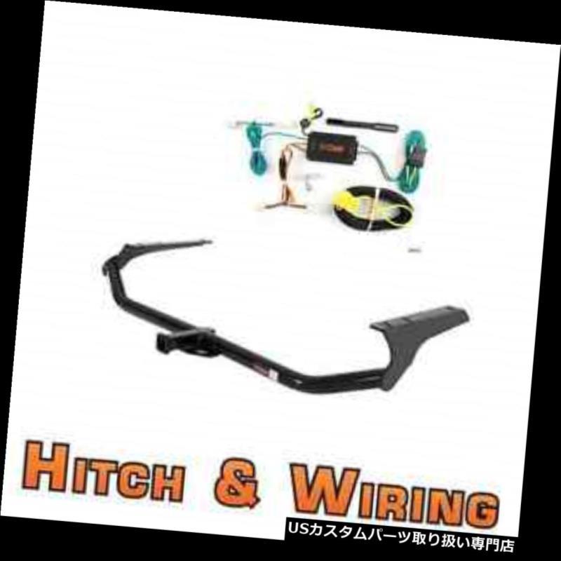 ヒッチメンバー カートクラス2トレーラーヒッチ& A トヨタヴェンザの配線 Curt Class 2 Trailer Hitch & Wiring for Toyota Venza