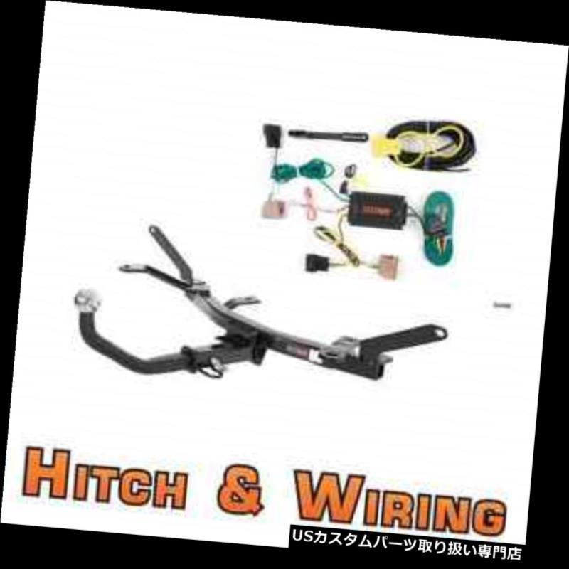 ヒッチメンバー カートクラス1トレーラーヒッチ& A 06-09フォードフュージョン用2インチボール付きユーロキットの配線 Curt Class 1 Trailer Hitch & Wiring Euro kit w/ 2
