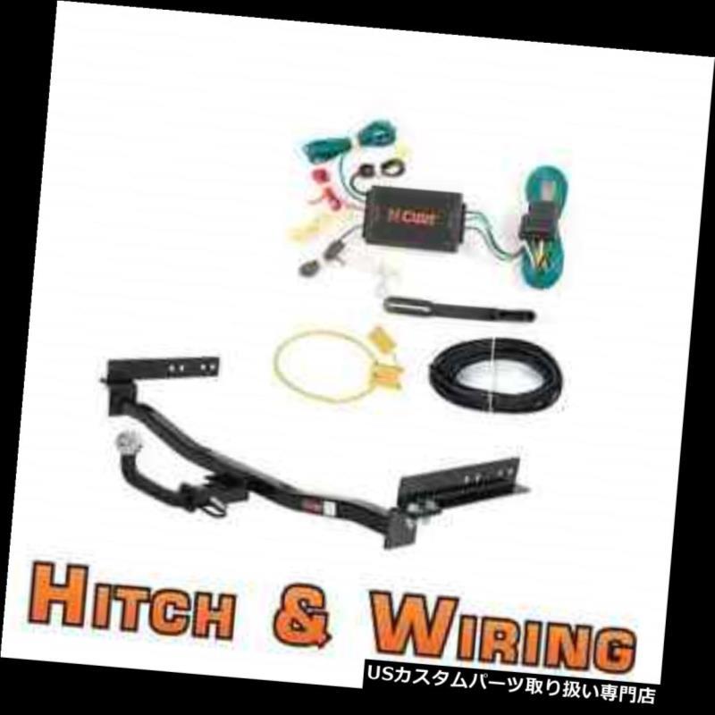 ヒッチメンバー カートクラス1トレーラーヒッチ& A 98-03メルセデスE320用2インチボール付きユーロキットの配線 Curt Class 1 Trailer Hitch & Wiring Euro kit w/ 2