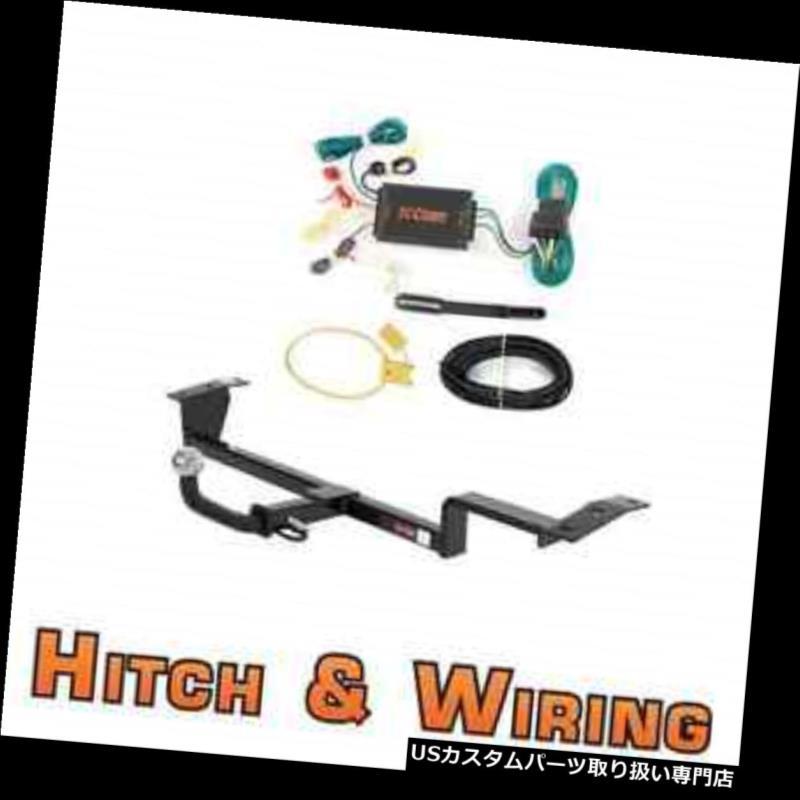 ヒッチメンバー カートクラス1トレーラーヒッチ& A 92-96 ES300およびCamry用2インチボール付きユーロキットの配線 Curt Class 1 Trailer Hitch & Wiring Euro kit w/ 2