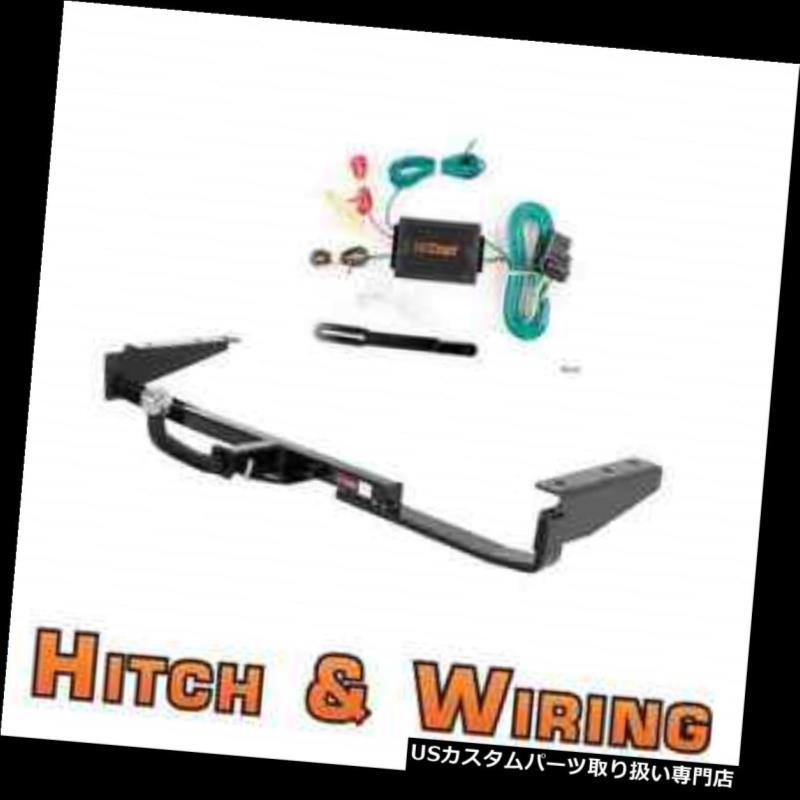 ヒッチメンバー カートクラス1トレーラーヒッチ& A 90-93アコードセダン用2インチボール付きユーロキットの配線 Curt Class 1 Trailer Hitch & Wiring Euro kit w/ 2