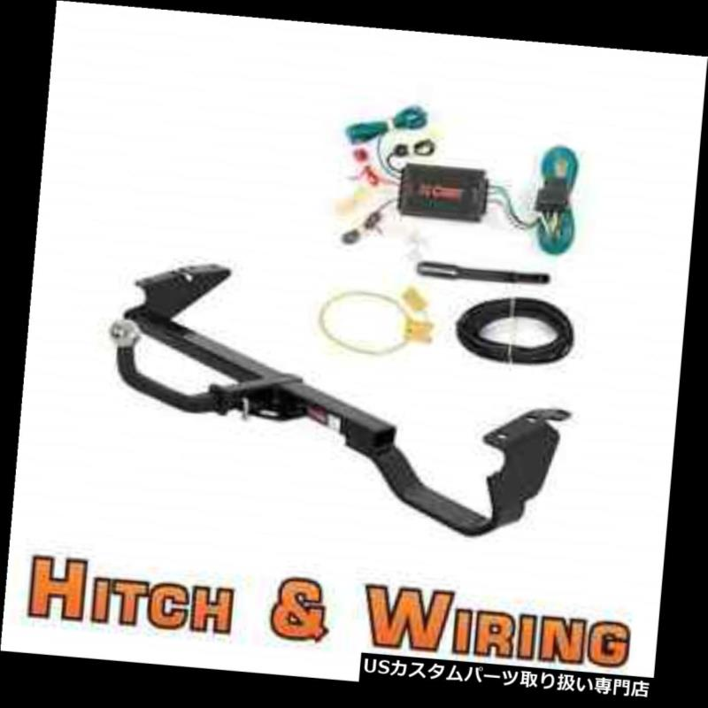 ヒッチメンバー カートクラス2トレーラーヒッチ& A ES300 / ES330 / Av  alon用2インチボール付きユーロキットの配線 Curt Class 2 Trailer Hitch & Wiring Euro kit w/ 2