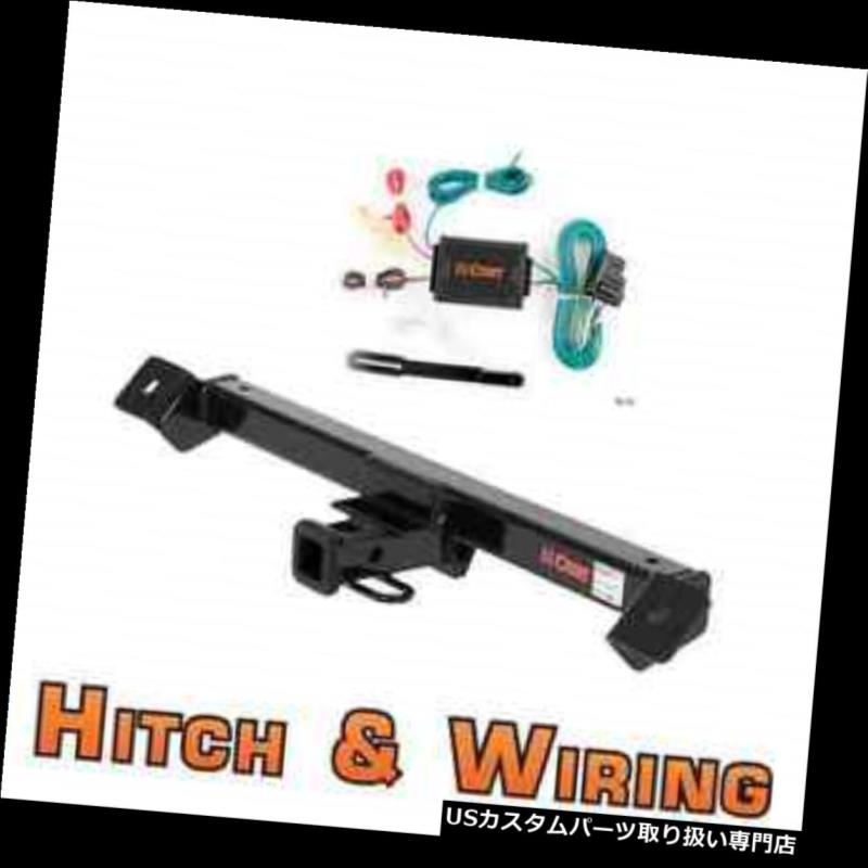 ヒッチメンバー カートクラス1トレーラーヒッチ Trailer& A 1990-1996日産300ZXクーペ用配線 Nissan Curt for Class 1 Trailer Hitch & Wiring for 1990-1996 Nissan 300ZX Coupe, CLB DESIGN:348ea83d --- sunward.msk.ru