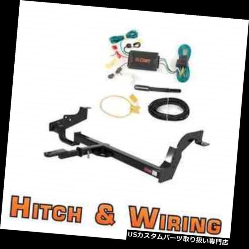 ヒッチメンバー カート2クラストレーラーヒッチw /マウント付き 90-95& Aの配線 00-04スバルレガシィ Curt Class 2 Trailer Hitch w/Mount & Wiring for 90-95 & 00-04 Subaru Legacy