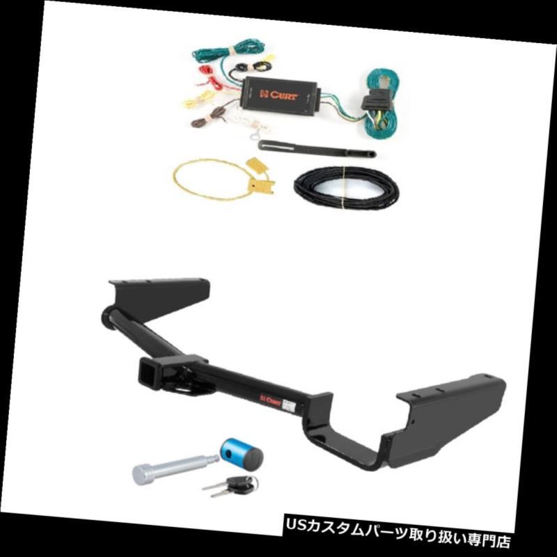 ヒッチメンバー カートクラス3トレーラーヒッチ& A RX300 / RX350 / Hi  ghlander用ヒッチロック付き配線 Curt Class 3 Trailer Hitch & Wiring w/Hitch Lock for RX300/RX350/Highlander