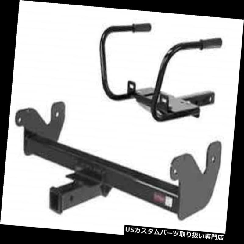 ヒッチメンバー Curt Front Mount Trailerヒッチ&アンプ F-250/350/450 /  550用ハンドル付きウインチマウント Curt Front Mount Trailer Hitch & Winch Mount w/ Handles for F-250/350/450/550