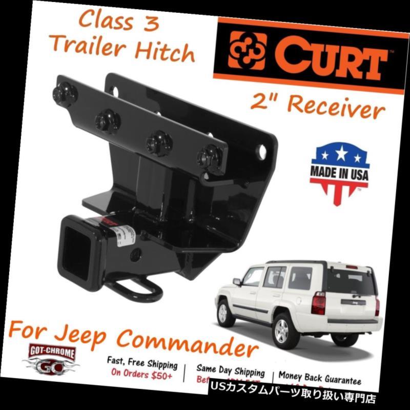 ヒッチメンバー 13414 Curt Class 3トレイラーヒッチ(2インチ)(ジープ司令官用) 13414 Curt Class 3 Trailer Hitch with 2