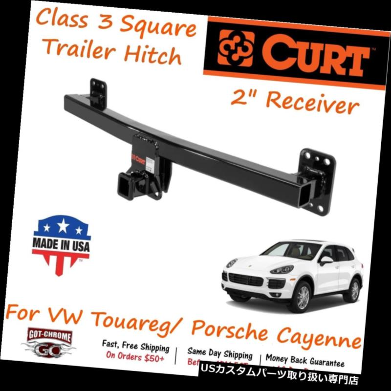 CURT 15323 Class-5 Xtra Duty Trailer Hitch