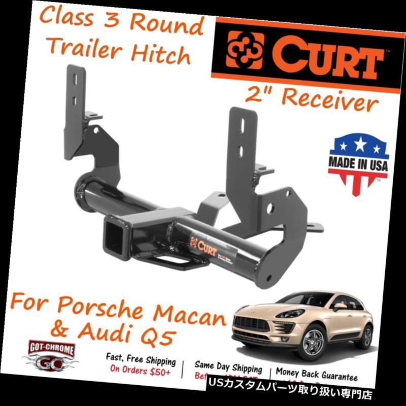 ヒッチメンバー 13136 Curt Class 3ラウンドトレーラーヒッチ、2インチレシーバーチューブ、Macan / Q5用 13136 Curt Class 3 Round Trailer Hitch with 2