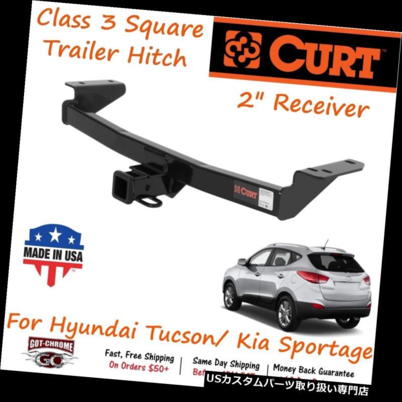 ビッグ割引 ヒッチメンバー 13066 Curt Class Sportage/Tucson 3スクエアトレーラーヒッチ(2