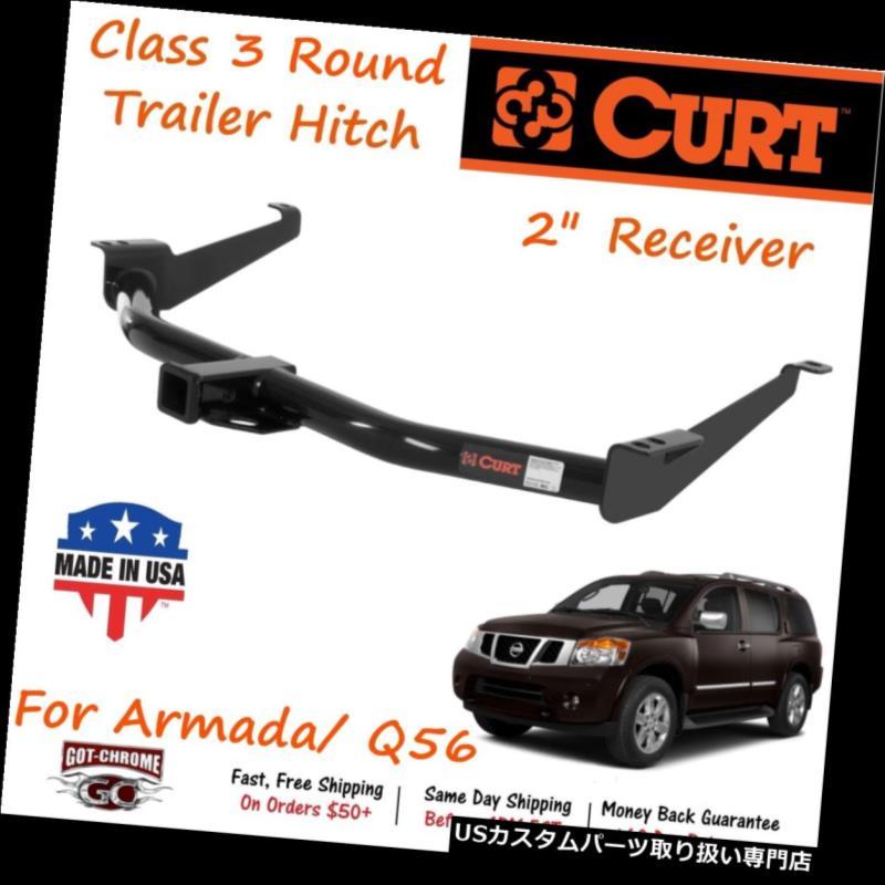 ヒッチメンバー 13188 Curt Class 3ラウンドトレーラーヒッチ、2インチレシーバーチューブ、Armada / QX56用 13188 Curt Class 3 Round Trailer Hitch with 2