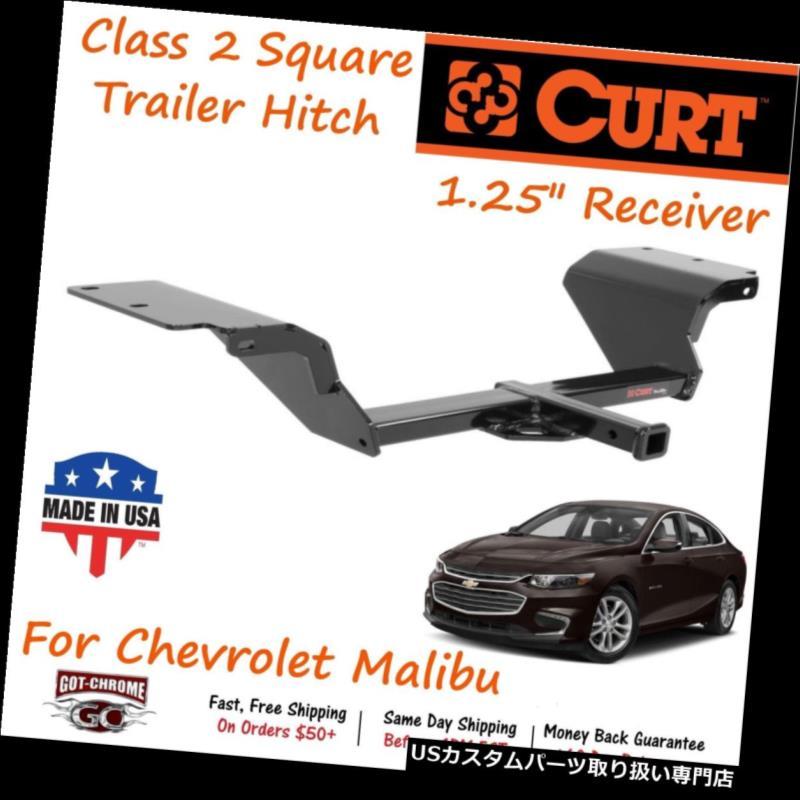 ヒッチメンバー 12152 Curt Class 2スクエアトレーラーヒッチ(1.25