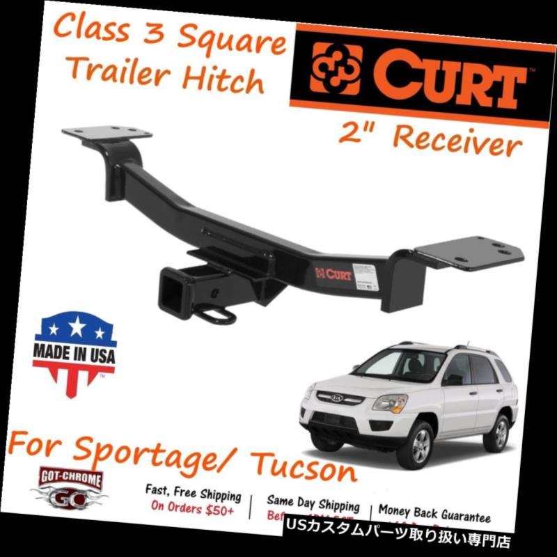 ヒッチメンバー 13526 Curt Class 3スクエアトレーラーヒッチ(2
