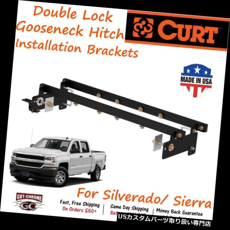 ヒッチメンバー 60632カートダブルロックEZrグースネックヒッチアンダーベッド取り付けブラケット 60632 Curt Double Lock EZr Gooseneck Hitch Under-Bed Installation Brackets