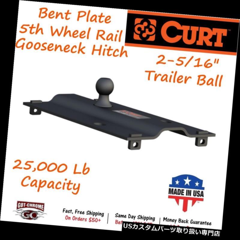 ヒッチメンバー 16055 Curt Bent Plate 5thホイールレールグースネックヒッチ(最大25,000ポンド) 16055 Curt Bent Plate 5th Wheel Rail Gooseneck Hitch with a GTW Up To 25,000LB