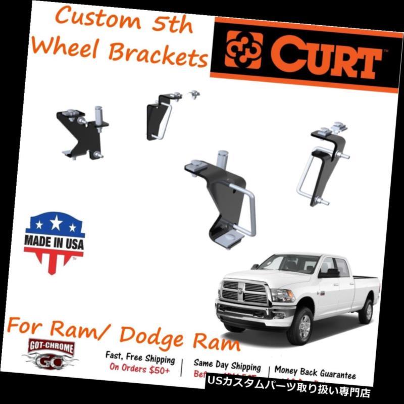 ヒッチメンバー 16420 Curtカスタム5th 5ホイールヒッチブラケットキットはDodge Ramにフィット 16420 Curt Custom 5th Fifth Wheel Hitch Bracket Kit fits Dodge Ram