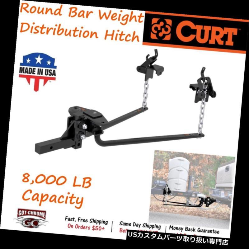 ヒッチメンバー 8000LBのGTWを持つ17001 Curt丸棒重量配分ヒッチ 17001 Curt 8,000LB Round GTW Bar Weight Weight Distribution Hitch with a GTW of 8,000LB, 玉東町:8aea0278 --- sunward.msk.ru
