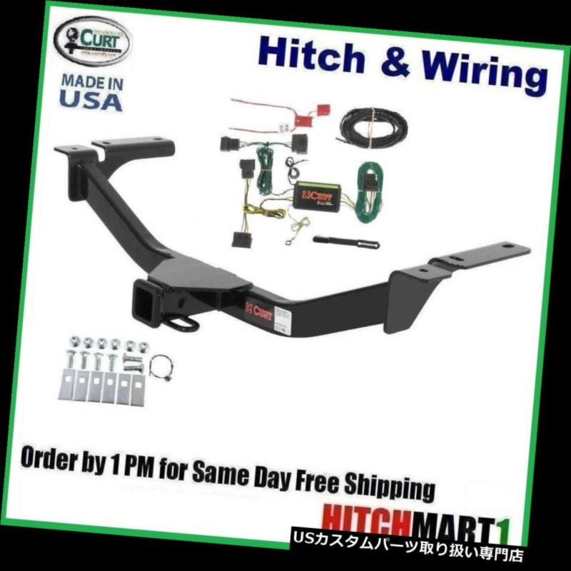 ヒッチメンバー クラス3 CURT TRAILER HITCH& A 2007-2010フォードエッジ13067の配線 CLASS 3 CURT TRAILER HITCH & WIRING FOR 2007-2010 FORD EDGE   13067