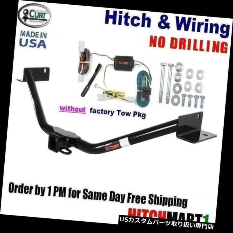ヒッチメンバー FITS 2010-2012ヒュンダイサンタフェTOW PKGクラス3カットトレーラーヒッチ&アンプ 配線 FITS 2010-2012 HYUNDAI SANTA FE w/o TOW PKG CLASS 3 CURT TRAILER HITCH & WIRING