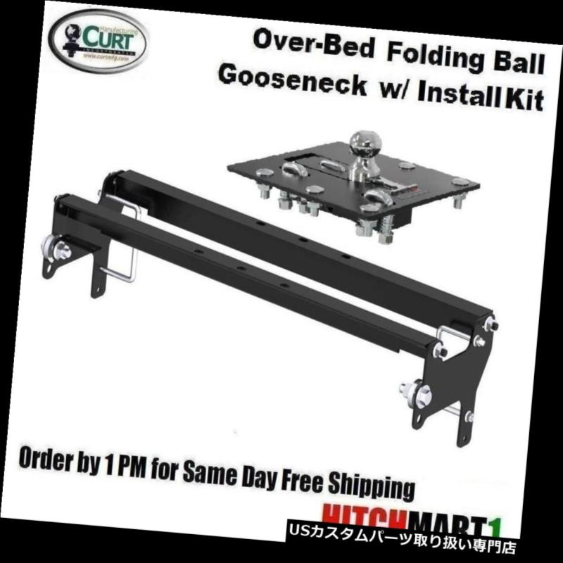 GN HITCH MOUNTING KIT